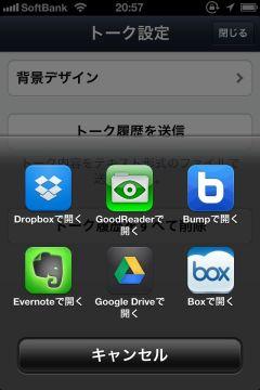lineback_07-thum.jpg