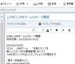 lineback_09-thum.jpg