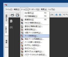 pdf_03-thum.jpg