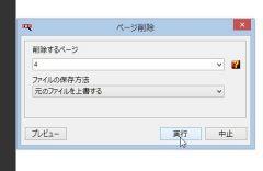 pdf_04-thum.jpg