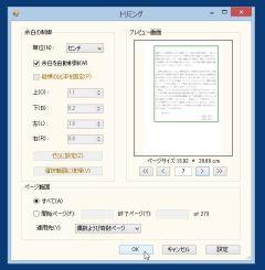 pdf_06-thum.jpg
