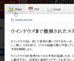 print_05-thum.jpg