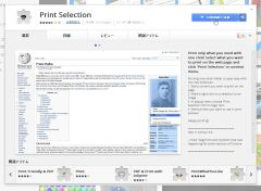 print_06-thum.jpg