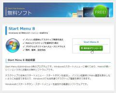 start_01-thum.jpg