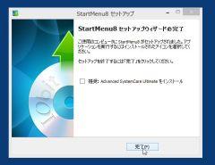 start_02-thum.jpg