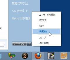 start_04-thum.jpg