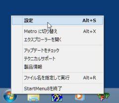start_06-thum.jpg
