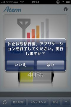 tokaterm_04-thum.jpg