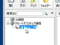 usb_10-thum.jpg