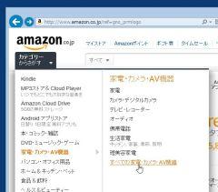 amazon_04-thum.jpg