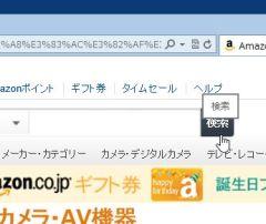 amazon_05-thum.jpg