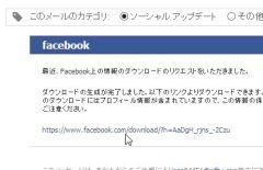fbb_04-thum.jpg