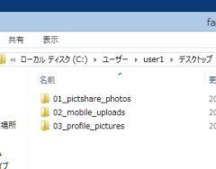 fbb_12-thum.jpg