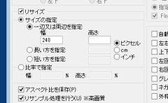 ifv_05-thum.jpg