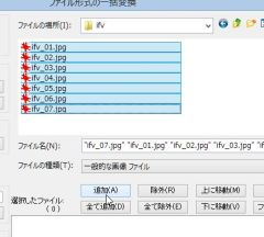 ifv_08-thum.jpg