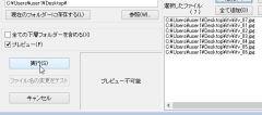 ifv_09-thum.jpg