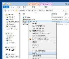 jidou_01-thum.jpg