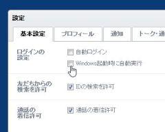 jidou_03-thum.jpg