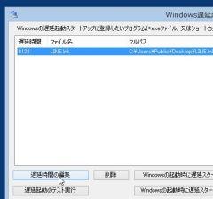 jidou_05-thum.jpg