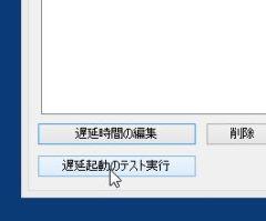 jidou_07-thum.jpg