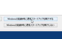 jidou_08-thum.jpg