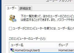 log_05-thum.jpg