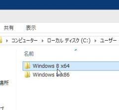 log_06-thum.jpg
