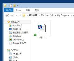 memo_04-thum.jpg