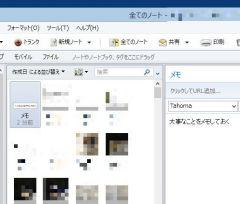 memo_06-thum.jpg