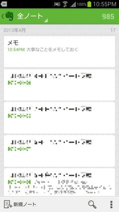 memo_07-thum.jpg