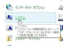 page_02-thum.jpg