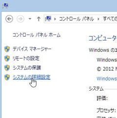 page_04-thum.jpg