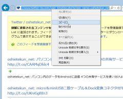 rss_02-thum.jpg