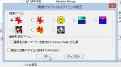 shoki_03-thum.jpg