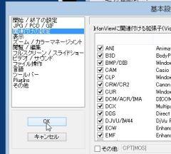 shoki_04-thum.jpg