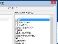 shoki_07-thum.jpg