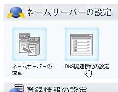 site_05-thum.jpg
