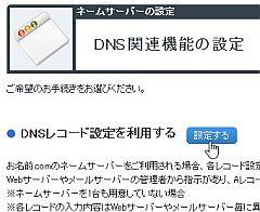 site_06-thum.jpg