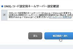 site_09-thum.jpg
