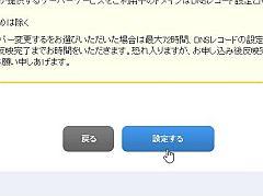 site_10-thum.jpg