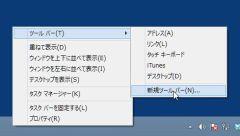 task_02-thum.jpg