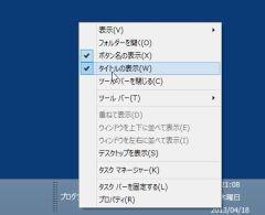 task_06-thum.jpg