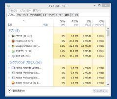 taskma_02-thum.jpg