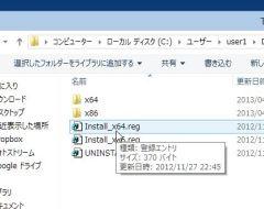 taskma_03-thum.jpg