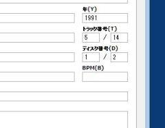 bpm_03-thum.jpg