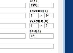 bpm_09-thum.jpg