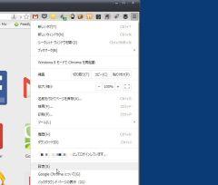 kensa_01-thum.jpg