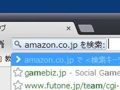 kensa_06-thum.jpg