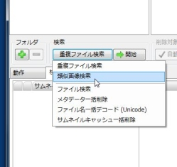 dfe_01-thum.jpg