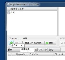 dfe_02-thum.jpg